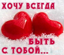 про короткие парню  до стихи красивые слез любовь