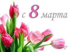 Поздравление крестной маме в стихах красивые 258