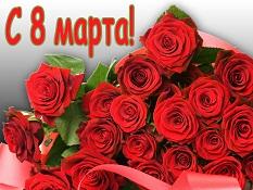 Татарские поздравление о маме в прозе