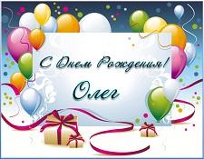 Поздравление новобрачных родителями в прозе фото 561