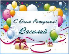 66 Поздравление с будущим рождением ребенка в прозе