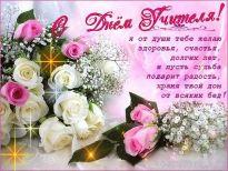 Бело-розовая