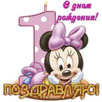 Изображение - Поздравление девочке с 1 днем рождения 1519564447_otkrytka-roditelyam-s-godikom-devochke-roditelyam